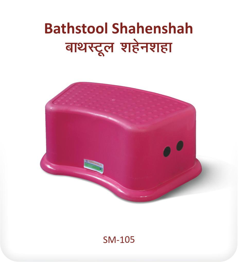 Bathstool Shahenshah