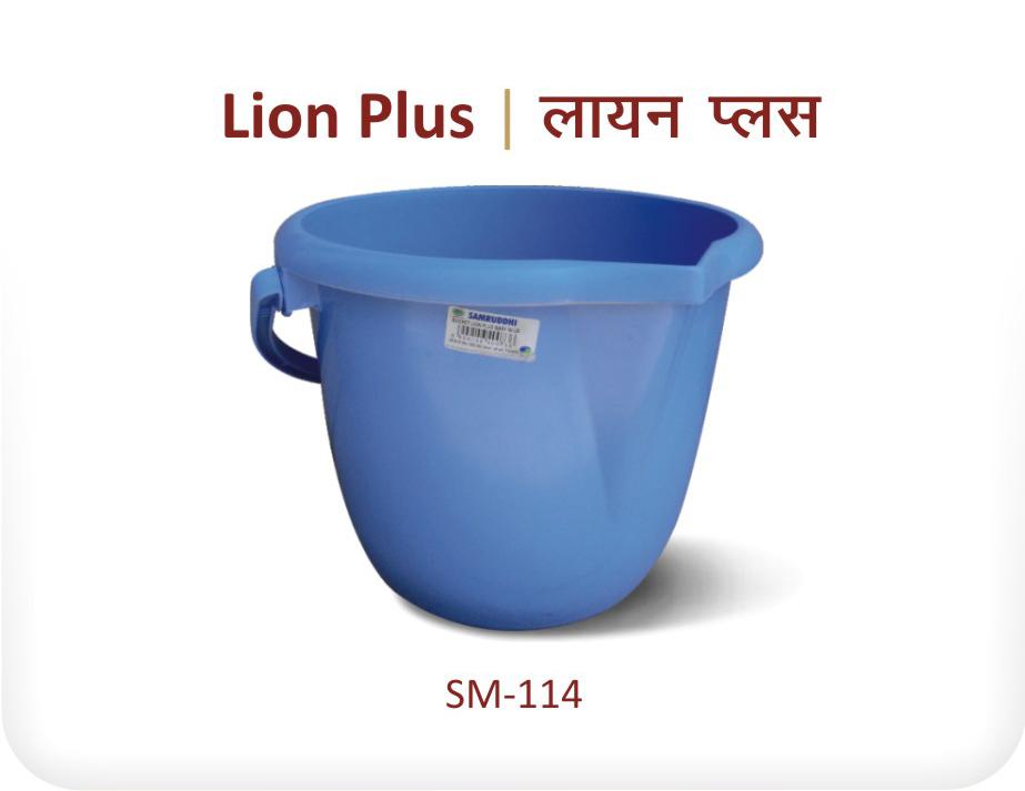 Lion Plus