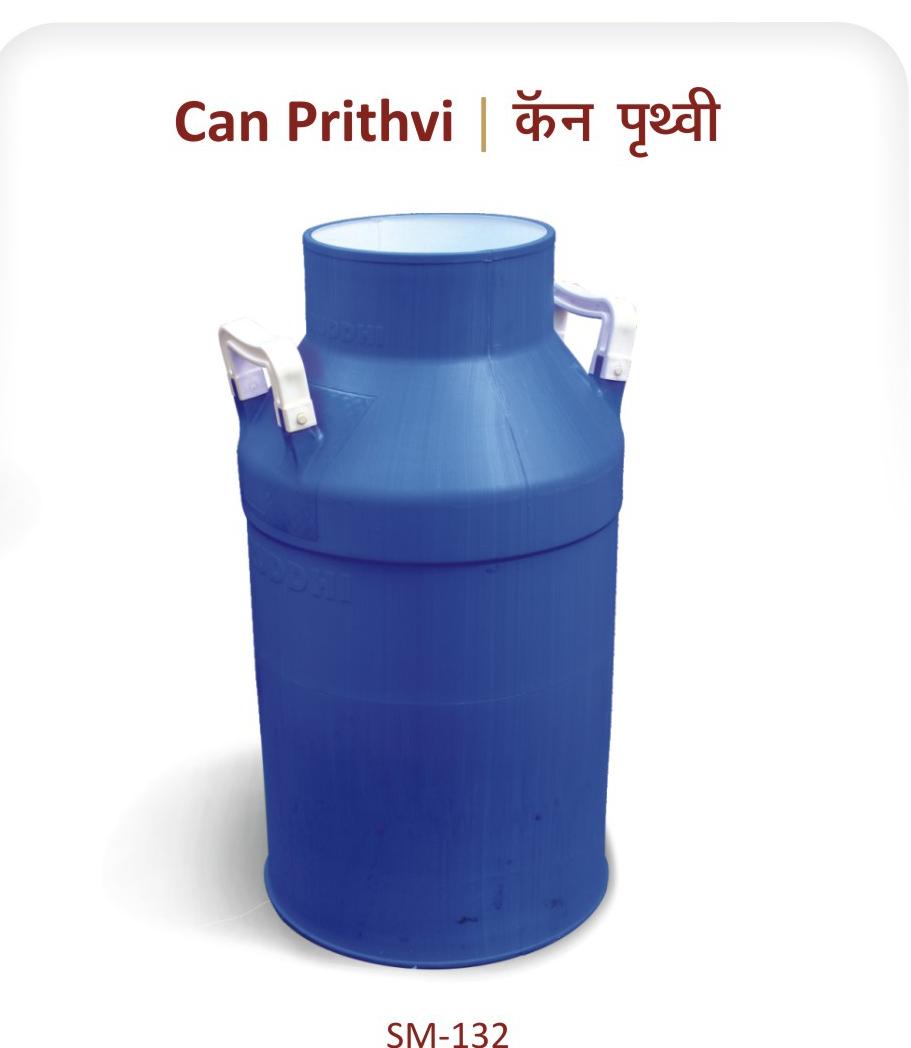 Can Prithvi