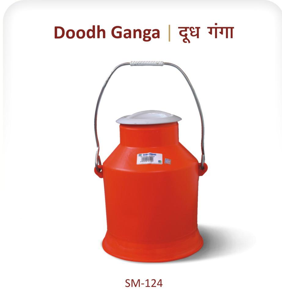 Kettle Ganga