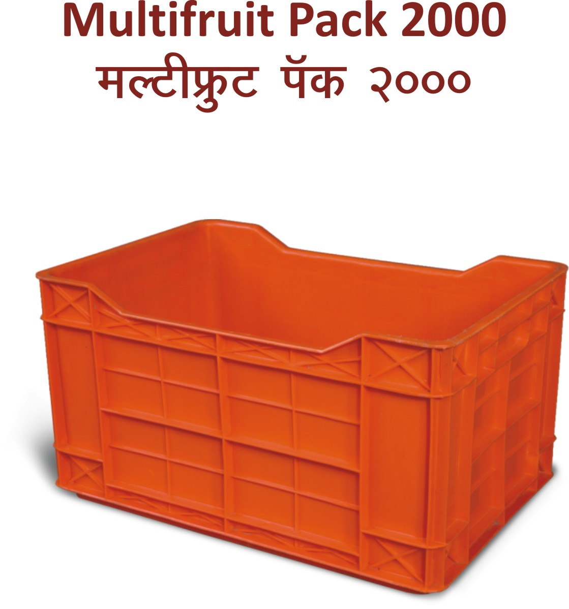 crate multifruit pack 20 kg