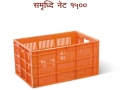 crate Samruddhi 15 kg'