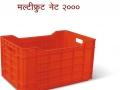 crate multifruit Net 20 kg