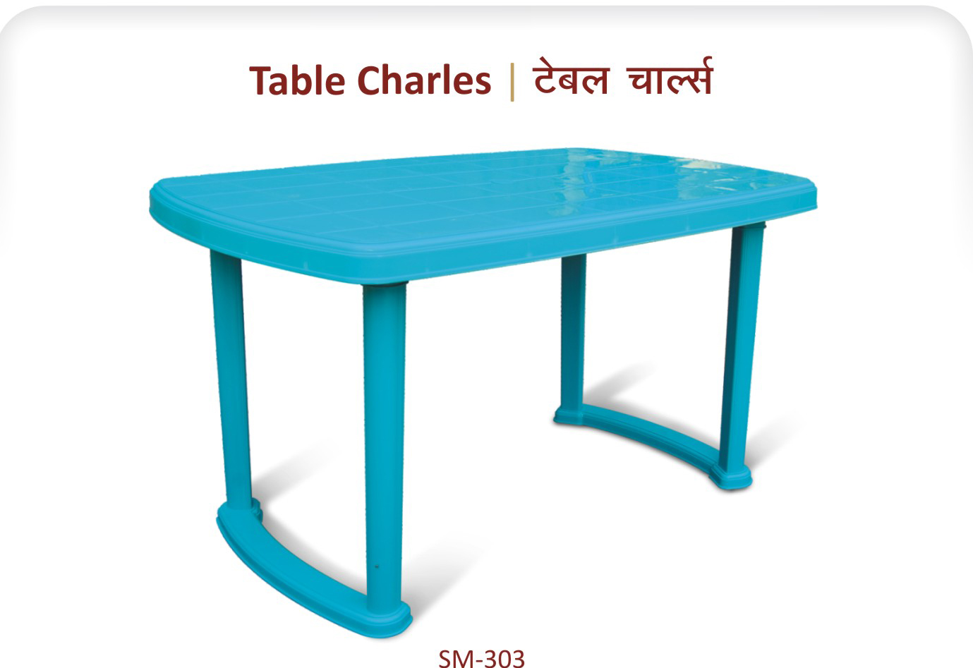 Table Charles