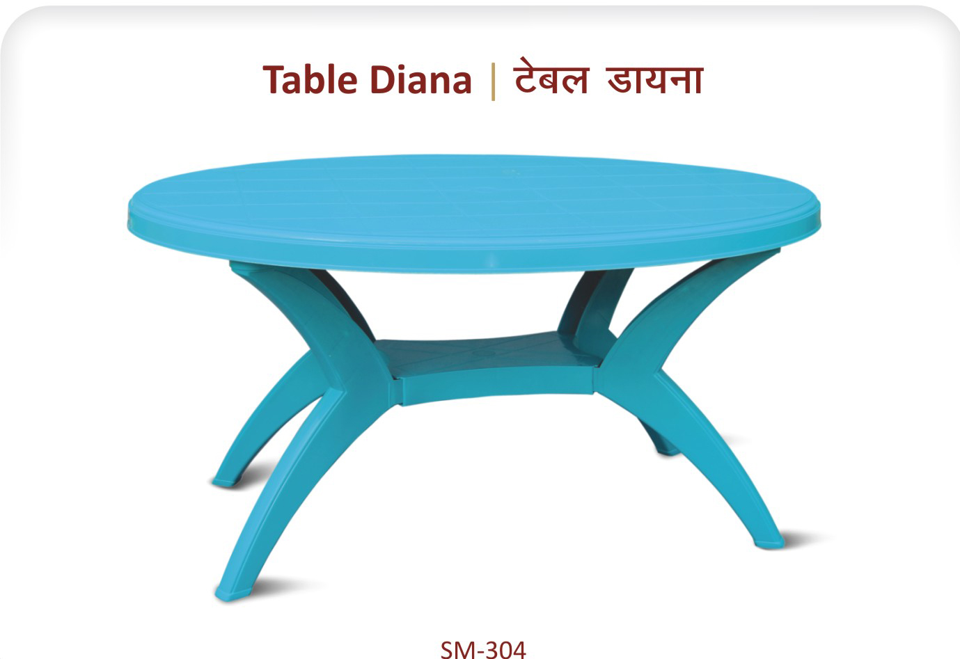 Table Diana