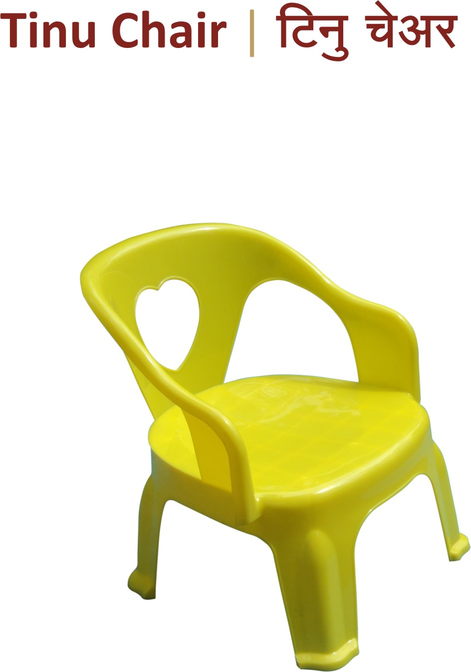 chair tinu