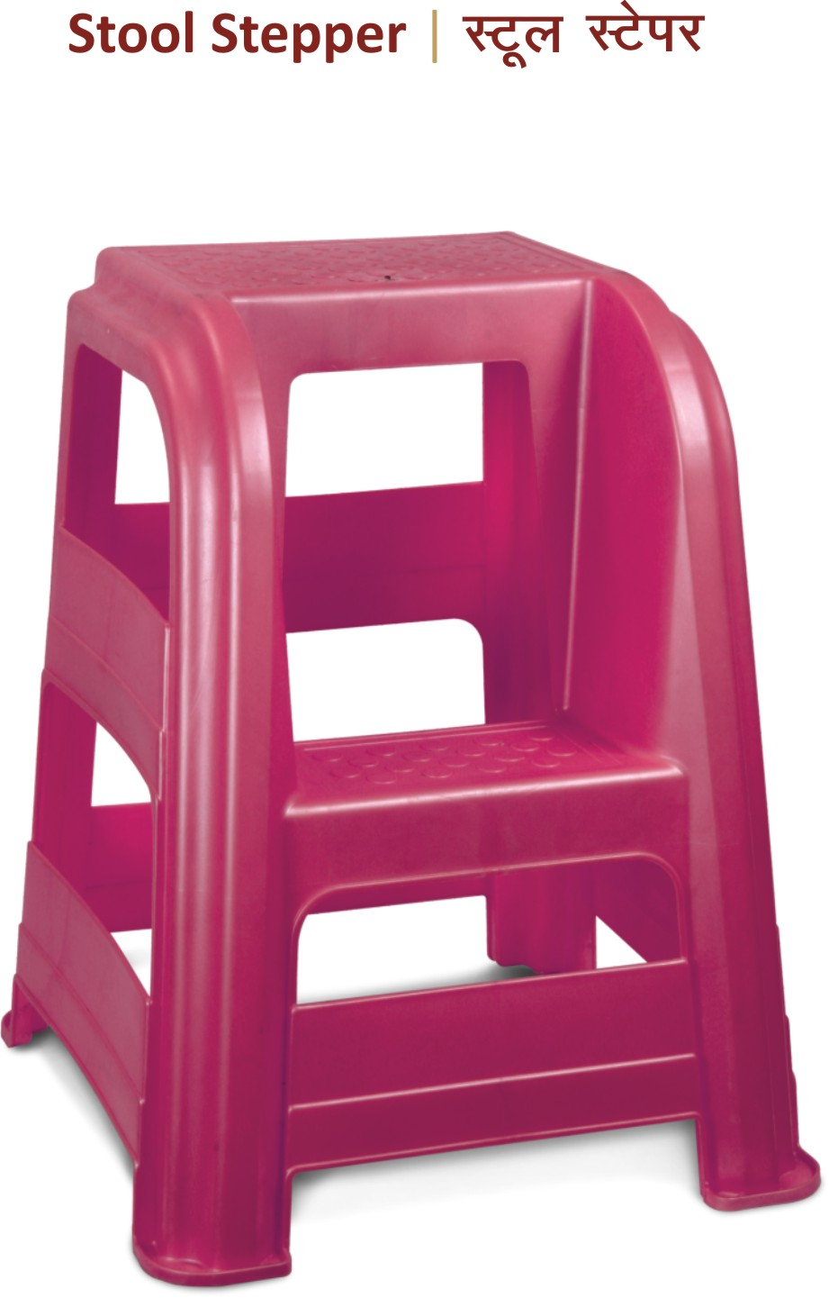 stool stepper
