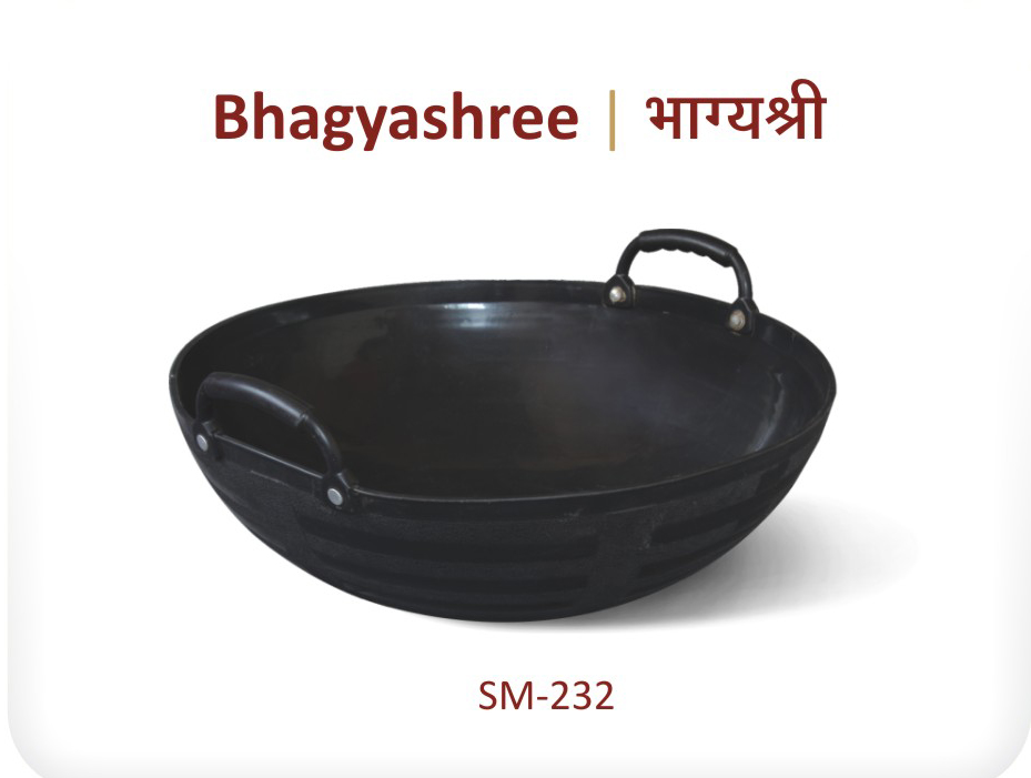 Bhagyashree