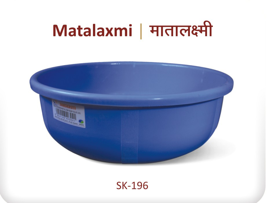 Matalaxmi
