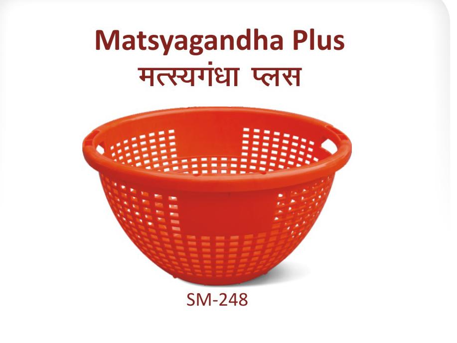 Matsyagandha Plus