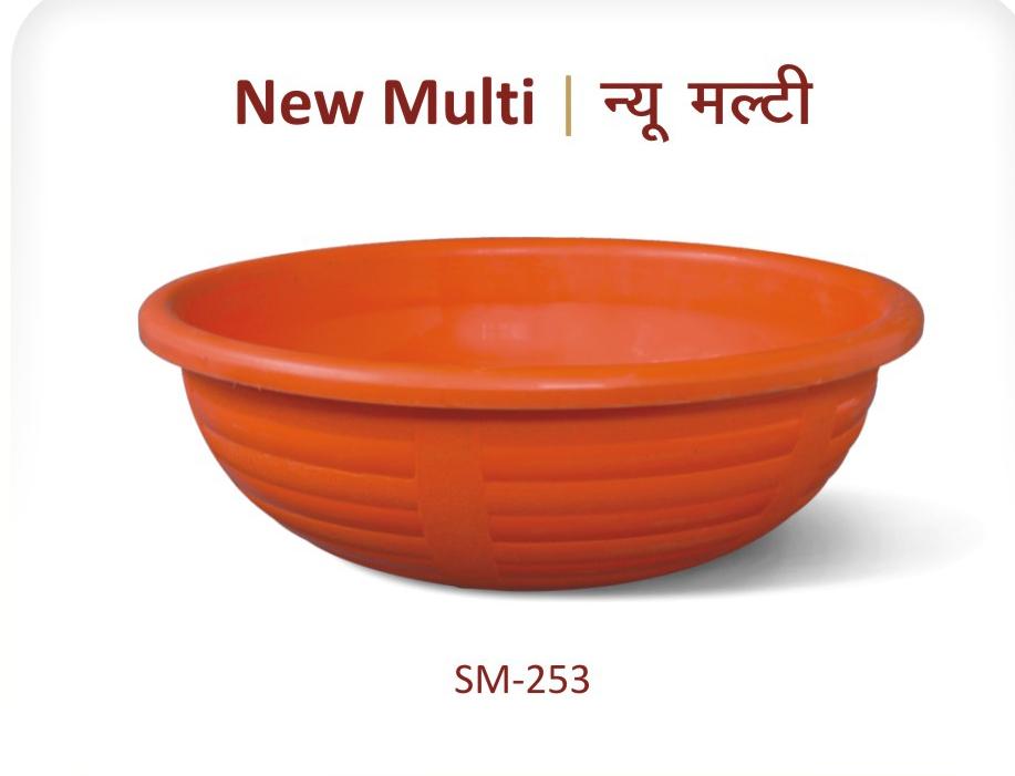 New Multi