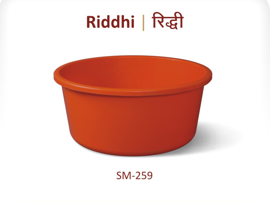 Riddhi