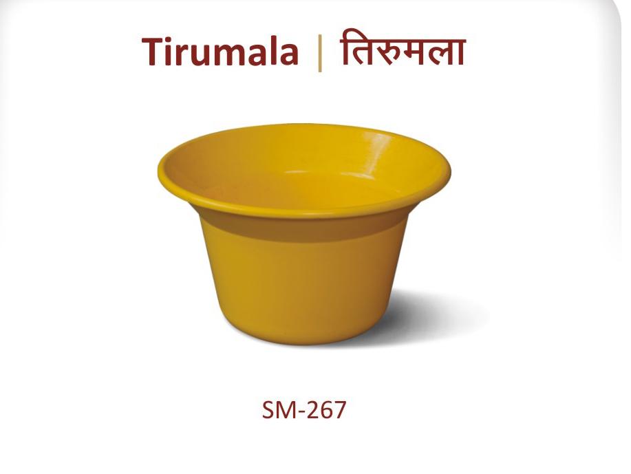 Tirumala