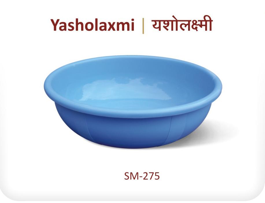 Yasholaxmi