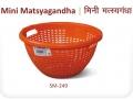 Mini Matsyagandha
