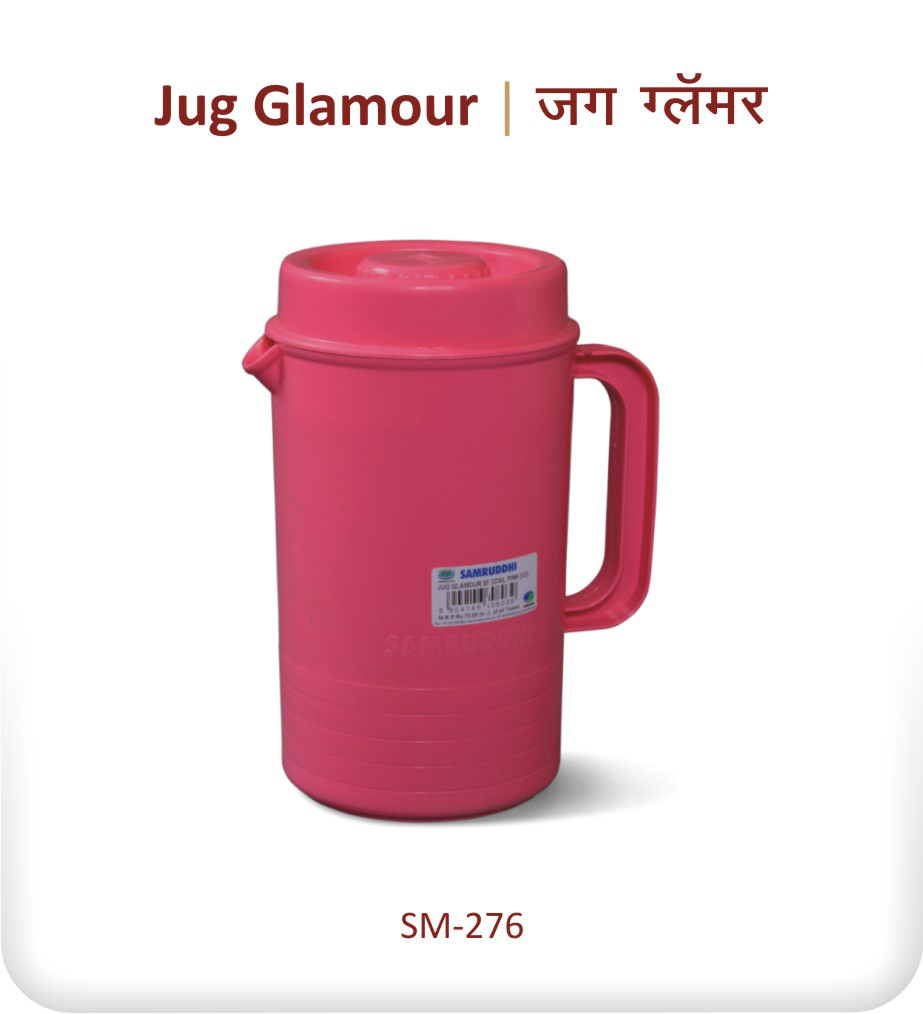 Jug Glamour