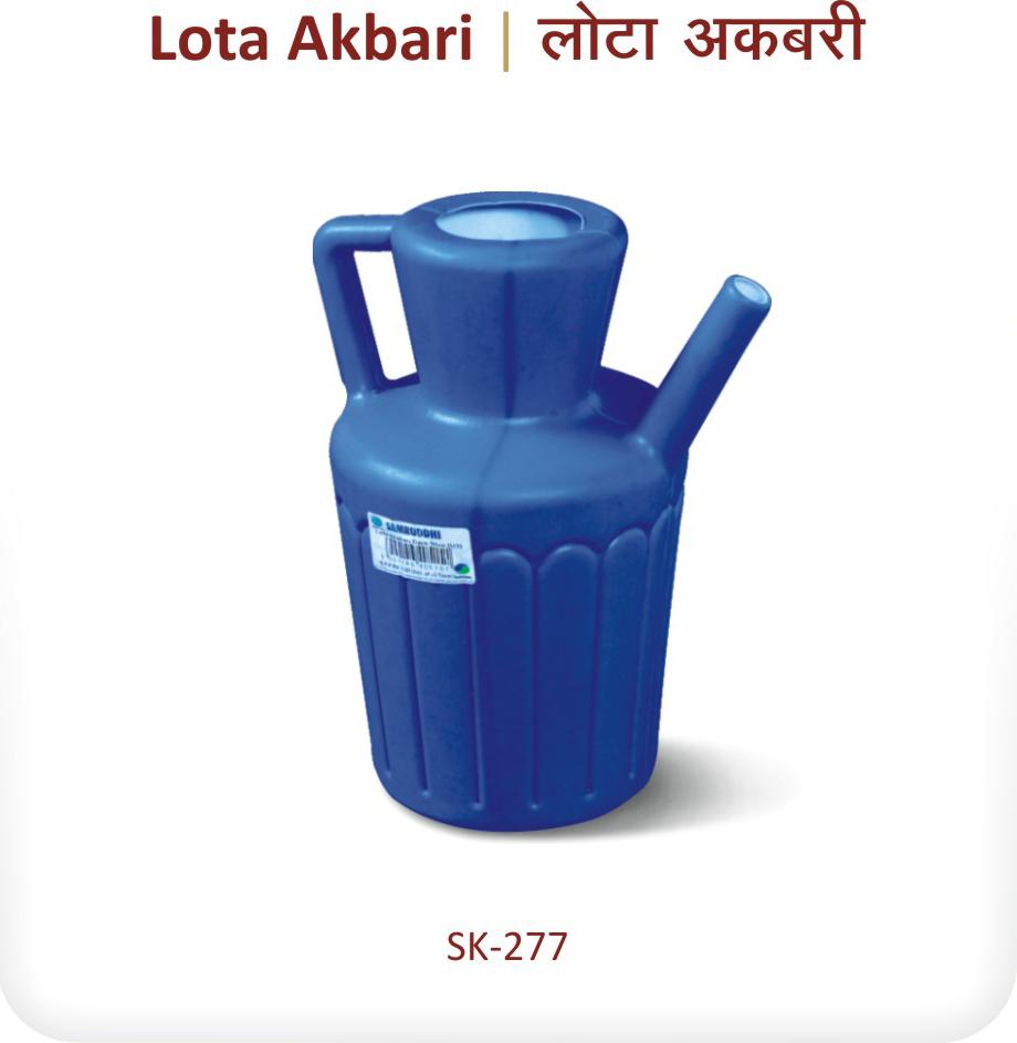 Lota Akbari