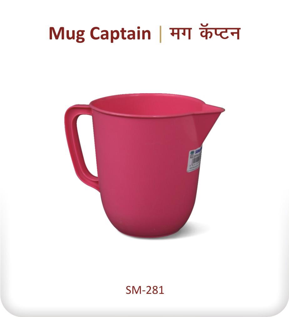 Mug Captain