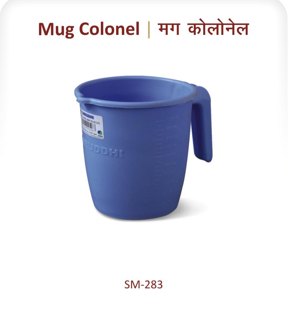 Mug Colonel