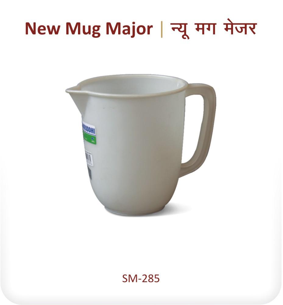 Mug New Major